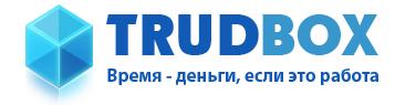 Найти работу в Кирове