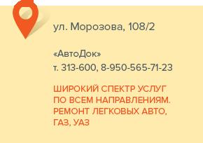 http://progorod11.ru/auto/44046